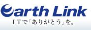 東京 システム開発 アースリンク